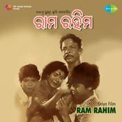 Ram Rahim Ori Songs