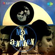 Man Ki Aankhen Songs