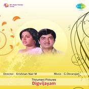 Digvijayam Songs