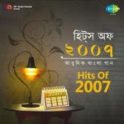 Hits Of 2007 Songs
