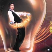Guo Min Shi Jie Songs