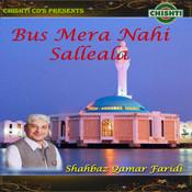 Bas Mera Nahi Salleala Songs