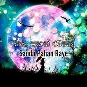 Sanda Pahan Raye Songs