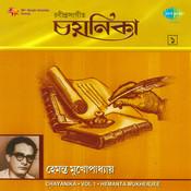 Chayanika Vol 2 Songs