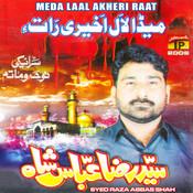 Meda Laal Akheri Raat 2009 - 10 Songs