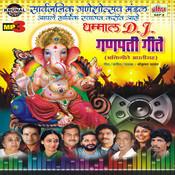 Sarvajanik Ganeshotsav Mandal Song