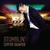 Stumblin' Song