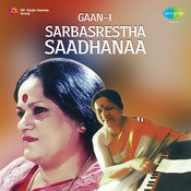 Gaan I Sarbasrestha Saadhanaa Songs