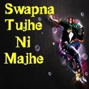 Swapna Tujhe Ni Majhe Songs