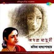 Adhara Madhuri Tagore Songs