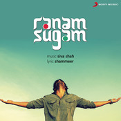 Ranam Sugam Songs