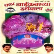 Chala Naikabachya Darshanala Songs