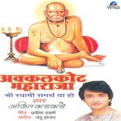 Swami samartha sadguru samartha mp3 download suresh wadkar.