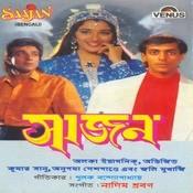Saajan- Bengali Songs