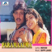 Paramaatma Songs