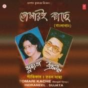 Tomari Kache Songs