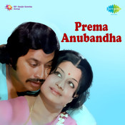 Premaanu Banda Songs