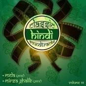 Ziddi 1948 movie songs download.