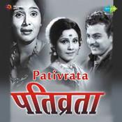 Piya Bin Nahi Aawat Chain Song