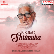 K. K. Rai's Shrimuka Songs