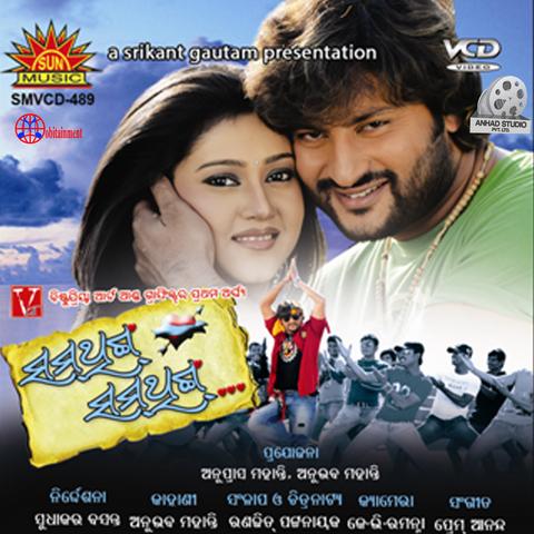 Dil Hai Chota Sa Full Song Mp3 Download | Mp3 Download