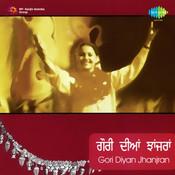 Gori Dian Jhanjran Pun Songs