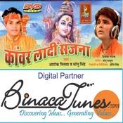 Kaanwar Laadi Sajna Songs