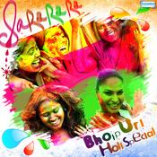 Sara Ra Ra - Bhojpuri Holi Special Songs