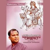 Akhilandeswary Songs