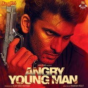 Angry Young Man Songs