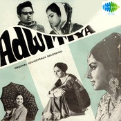 Adwitiya Songs