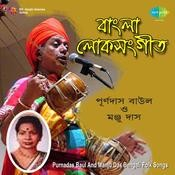 Bengali Folk Songs By Purnadas Baul And Manju Das Songs