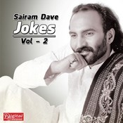 Sairam Dave Vol  2 Songs