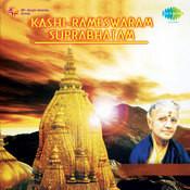 Subbulakshmi - Kashi Rameswaram Songs