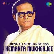 Hemanta Mukherjee - Bengali Modern Songs Songs