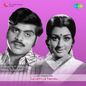 Savathiya Neralu Songs