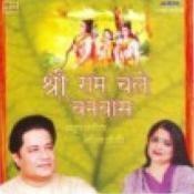 Shree Ram Chale Vanwas Songs