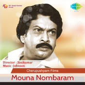 Mouna Nombaram Songs
