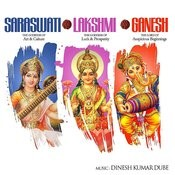 Shree Ganpati Ashtottarshat Naamstotram Song