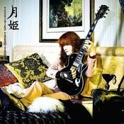 Tsukihime (The Moon Princess) (One Way Love Version) Songs