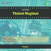 Thulasi Magimai Songs