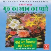 Guru Ka Dhyan Kar Pyare Songs