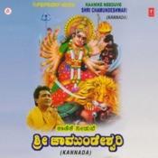 Kaanike Needuve Sri Chamundeshwari Songs