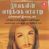Life Of Jesus Songs