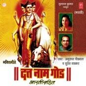 Dutt Naam God.. Songs
