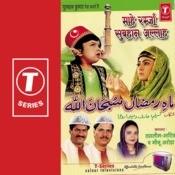 Maahe Ramzan Subhaan Allah Songs