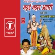 Mandaee Bhail Ataari Songs