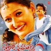 Mr&Mrs Shailaja Krishnamurthy Songs