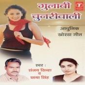 Gulabi Chunriwali Songs