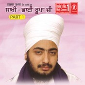 Saakhi - Bhai Roopa Ji Live At Devi Nagar Patiala (Part-1) Songs